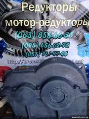 РЦД 400 купить редуктор